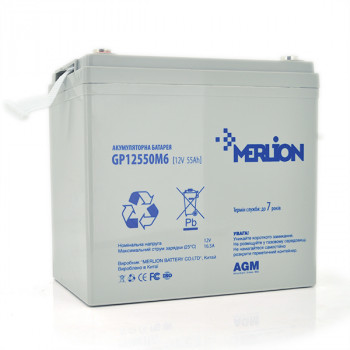 Аккумуляторная батарея MERLION AGM GP12550M6 12 V 55 Ah